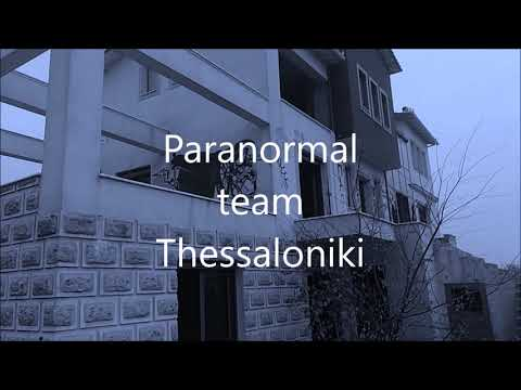 Σπίτι με θέα |Promo Trailer| Paranormal team Thessaloniki