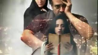 Ost  #Haiwan  Without  dialogues Sanam chaudhry Faisal Qureshi
