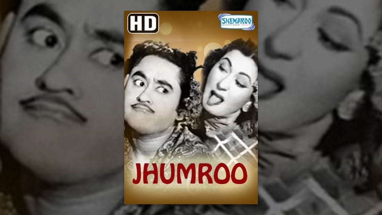 Download Jhumroo {HD} - Hindi Full Movie - Kishore Kumar, Madhubala - Bollywood Movie - (With Eng Subtitles)