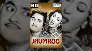 Jhumroo {HD} - Hindi Full Movie - Kishore Kumar, Madhubala - Bollywood Movie - (With Eng Subtitles)