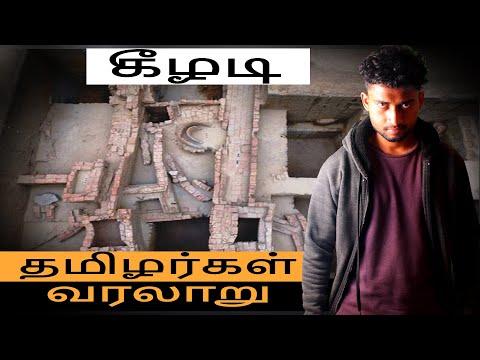 Secrets Behind Keezhadi - Hidden Tamil History