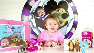 Маша и Медведь прислали ПОДАРОК! Василиса весёлое видео для детей