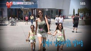 신애라는 입양한 두 딸에게 입양 사실을 공개 @땡큐 130719