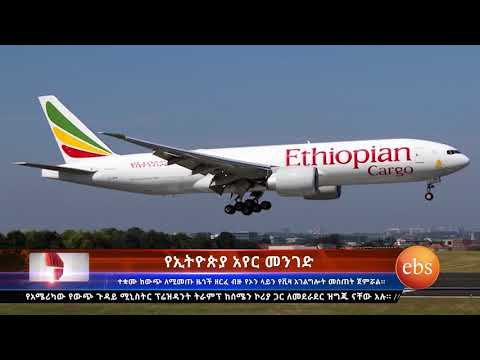 What's New: Ethiopian Airlines wins Cargo Award