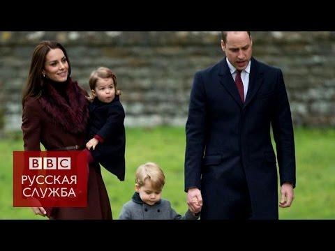 Принц Уильям с женой и детьми посетил рождественскую службу