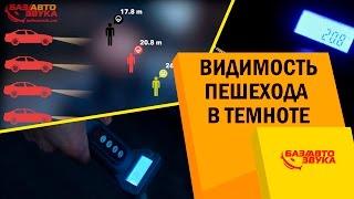видео Классы сигнальной одежды