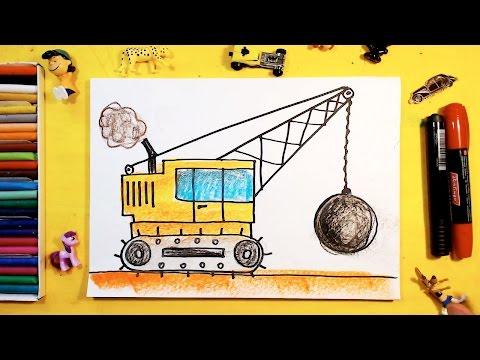Как нарисовать подъемный кран для детей