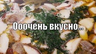 Ароматный грибной суп!Mushroom soup!