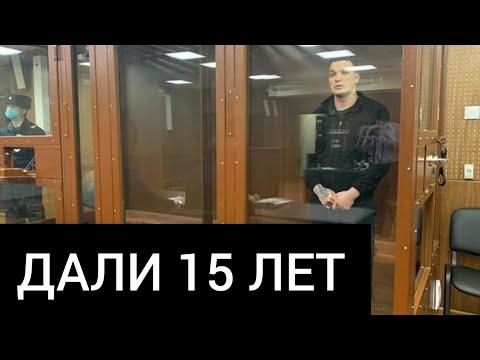 Шок: В Москве на Садовом кольце столкнулись пять автомобилей. В ДТП заподозрили блогера Эдварда Била