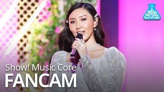 [예능연구소 직캠] MAMAMOO - gogobebe (HWASA), 마마무 - 고고베베 (화사) @Show Music core 20190316