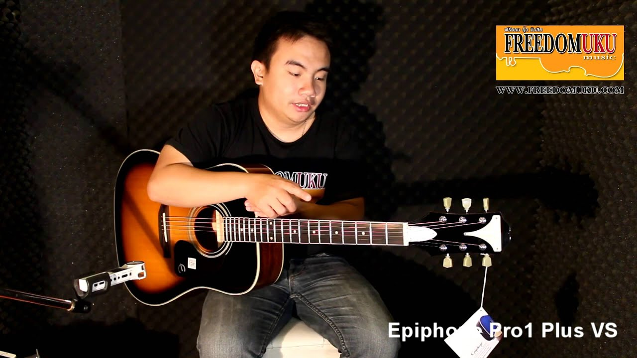 epiphone pro1 plus review by freedom uku music youtube