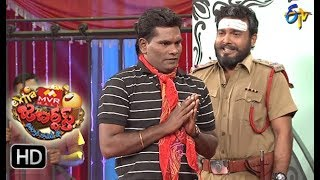 Chammak Chandra Performance   Extra Jabardasth   1st December 2017    ETV Telugu