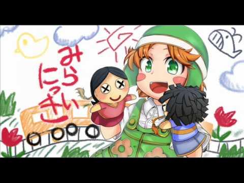 Perfect Trap - Theme of Houjou Reisuke