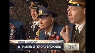 Хор Русской Армии снимает народный клип ко дню снятия Блокады (Звезда)