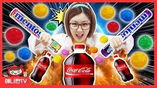 콜라 화산 대폭발 ♥ 멘토스 맛소금 박하사탕 베이킹소다…
