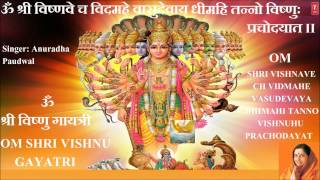 Shri Vishnu Gayatri Mantra By Anuradha Paudal Full Audio Song Juke Box