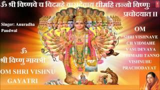 Shri Vishnu Gayatri Mantra By Anuradha Paudwal Full Audio Song Juke Box