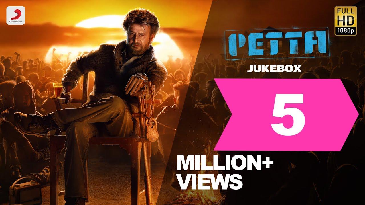 Petta Official Jukebox Superstar Rajinikanth Sun Pictures