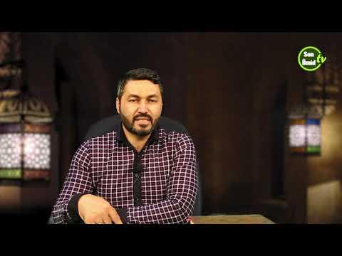 İslamda müqəddəs sayılanlar Ramazan2021 Moizəsi _ Hacı Mütəllim