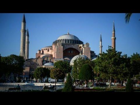 مجلس الدولة التركي يلغي مرسوما حكوميا يعود للعام 1934 ويفتح الطريق أمام إعادة آيا صوفيا إلى مسجد