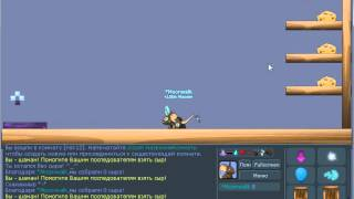 Місячна хода в спритники. (Справжня Місячна Хода) 09.04.12