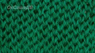 "Узор ""Соты"" способ №2. Вязание спицами. Knitting.  Pattern ""Honeycomb""."
