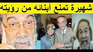 ممنوع عنه الزيارة ومرضه لاعلاج له شهيرة تعلن خبر صادم لعشاق الفنان محمود ياسين