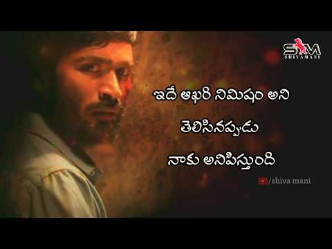 telugu very emotional danush sad love heart touching dialogue whatsapp States videos