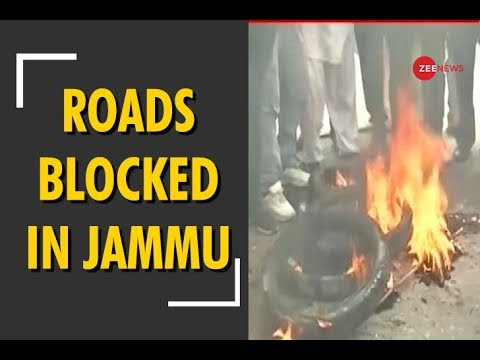 Bharat Bandh: Roads blocked in Jammu