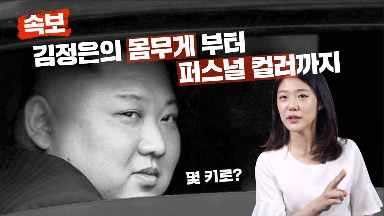 🚫겁나 어려움 주의🚫 이거 100점맞으면 통일부 장관감 / Before J Ep.18