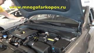 Амортизатор (упор) капота на Hyundai Elantra KU-HY-EL06-00 (обзор, установка)