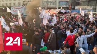 """Смотреть видео В ответ на обвинения Иран предлагает США """"вернуться на правильный путь"""" - Россия 24 онлайн"""