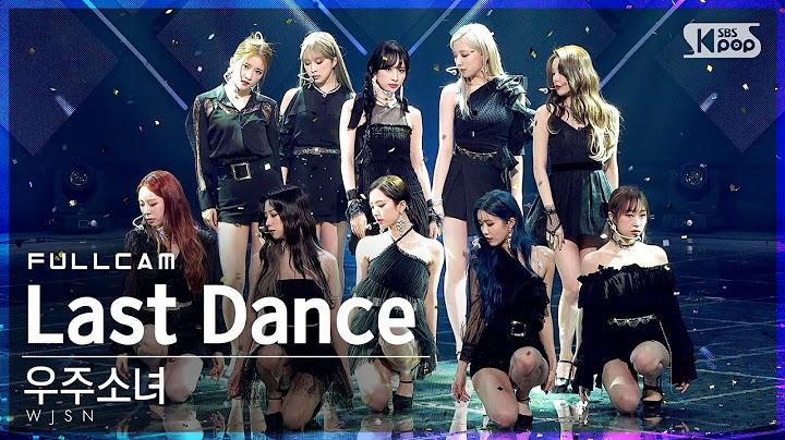 [안방1열 직캠4K] 우주소녀 'Last Dance' 풀캠 (WJSN Full Cam)│@SBS Inkigayo_2021.04.04.