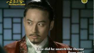 [Eng Sub] The King of Legend (근초고왕)