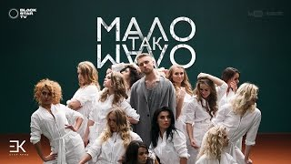 Download Егор Крид - Мало так мало (премьера клипа, 2016) Mp3 and Videos