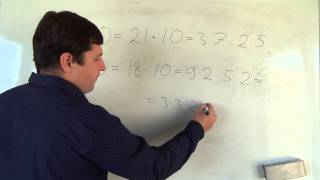 Математика 6 класс. 15 сентября. Разложение на простые множители