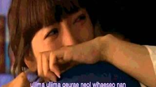 Video Prosecutor Princess~Goodbye My Princess personal ost with eng sub. download MP3, 3GP, MP4, WEBM, AVI, FLV Maret 2018