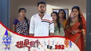 Savitri | Full Ep 392 |  11th Oct 2019 | Odia Serial – TarangTv