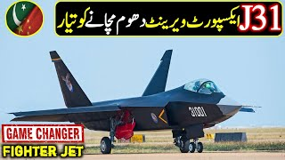 J31 fighter jet|J31 Stealth fighter jet latest update|J31 Vs F35 comparison