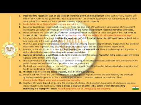 Bodhi News - India and HDI   Irom Sharmila   European Union fraying?