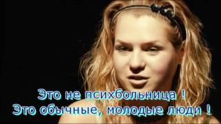 На Что Готовы Современные  Россияне За Деньги.