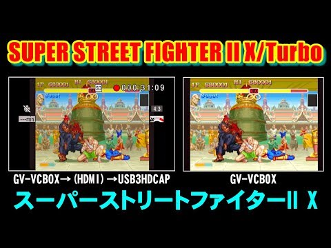 [GV-VCBOX] SUPER STREET FIGHTER II Turbo for 3DO [USB3HDCAP]