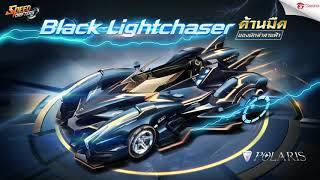 Black Light Chaser ด้านมืดของนักล่าสายฟ้า