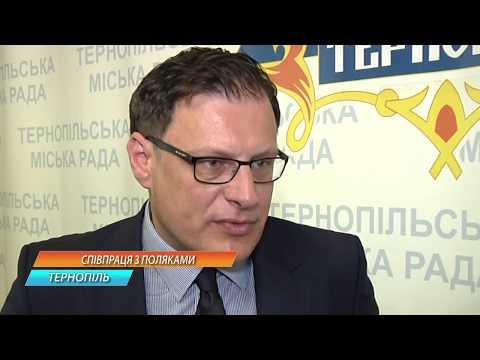 TV-4: Тернопіль співпрацюватиме з Нисою (Польща)