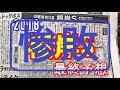 根岸S 2108 【競馬予想】