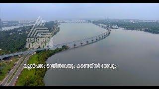 Ente Keralam Ernakulam | എന്റെ കേരളം എറണാകുളം | 5 Jun 2017 | Episode 39