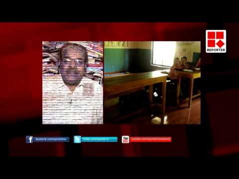 Untouchability in Kerala School -  BIGSTORY with PK Prakash