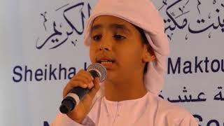 International Competition - Dubai International Holy Quran Award 2018
