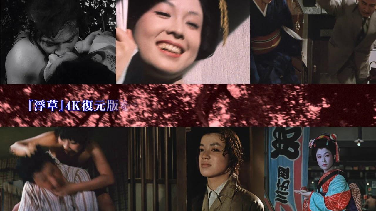 日本映画の名作が一堂に「大映女優祭」予告