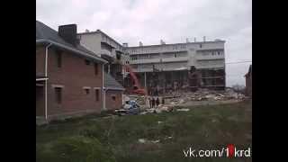 Снос дома на Кадетской в Краснодаре! Деньги не вернут!(, 2013-04-23T18:20:13.000Z)